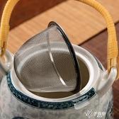 茶樓茶壺陶瓷茶具復古青花瓷過濾大容量家用大號提梁壺單個 【快速出貨】