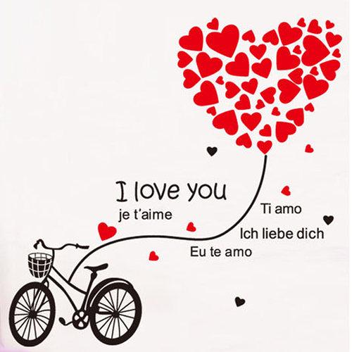 壁貼 愛心自行車 創意壁貼 無痕壁貼 壁紙 牆貼 室內設計 裝潢【YV4206】Loxin