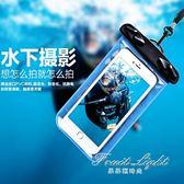 水下拍照手機防水袋溫泉游泳通用iphone6plus觸屏密封包6s潛水套 果果輕時尚