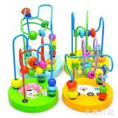 嬰幼兒童串珠小繞珠玩具 6-12個月寶寶0-1-2-3周歲男女孩早教益智 aj3625『小美日記』