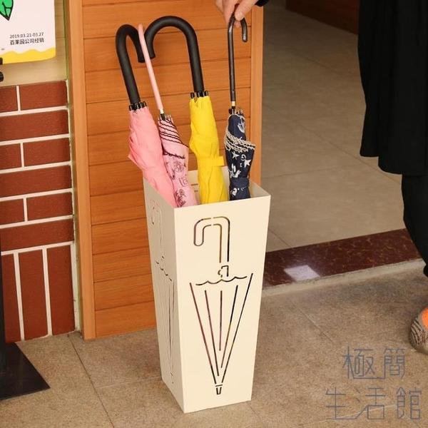 北歐創意雨傘桶家用客廳雨傘筒傘架傘桶收納【極簡生活】
