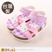 女童涼鞋 台灣製Hello kitty 正版女童鞋 魔法Baby