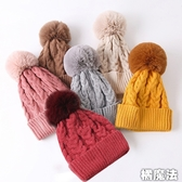 編織翻邊大毛球毛帽 親子款 大人小孩都可以戴 毛線帽 針織 毛線 保暖 橘魔法 Baby magic 帽子