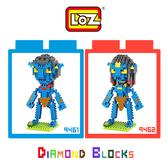 LOZ 迷你鑽石小積木 阿凡達 樂高式 組合玩具 益智玩具 原廠正版