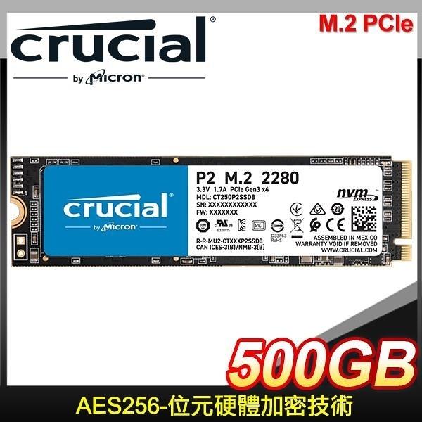 【南紡購物中心】Micron 美光 Crucial P2 500G M.2 PCIe SSD固態硬碟