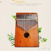 卡林巴琴拇指琴kalimba手指鋼琴送女朋友生日禮物流行樂器品卡琳 PA1149『pink領袖衣社』