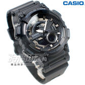 CASIO卡西歐 AEQ-110W-1B 電子錶10年電力 雙顯錶 世界時間 黑色 防水手錶 男錶 AEQ-110W-1BVDF