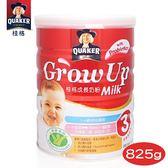桂格-成長奶粉3號-健康三益菌配方(825g/罐) 大樹