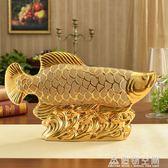 擺件金龍魚擺件招財創意電視櫃酒櫃客廳玄關家居裝飾品擺設  造物空間NMS