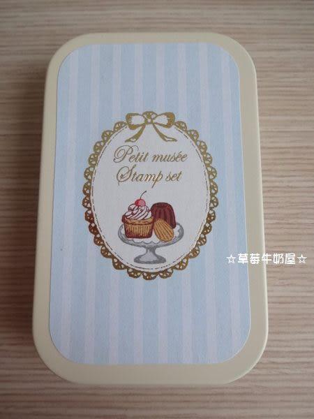 ☆草莓牛奶屋☆日本進口【KODOMO NO KAO】Papeterie小鐵盒印章組(午茶點心)