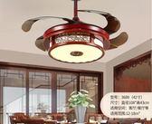 風扇燈影響變頻 風扇燈吊扇燈隱形實木簡約臥室餐廳書房中式燈古典遙控帶風扇吊燈 DF