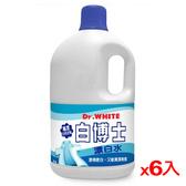 白博士氯系漂白水2kg*6(箱)【愛買】