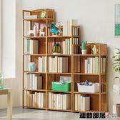 書架木馬人簡易書架收納置物架簡約現代實木多層落地兒童桌上學生書柜LX 運動部落