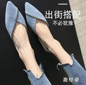 豆豆鞋 尖頭單鞋女2018新款秋淺口粗跟仙女軟底瓢鞋 BF9616【旅行者】