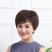 短假髮(真髮)-百搭微捲斜瀏海熟齡女假髮2色73uu10【時尚巴黎】