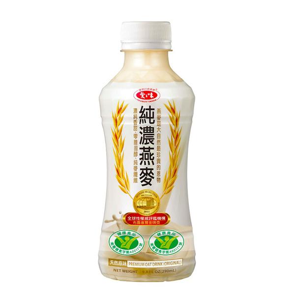 愛之味 純濃燕麥(290ml x24瓶/箱)