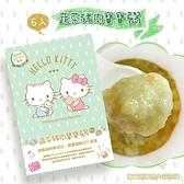 [2盒]裸廚房 HELLO KITTY豬肉蔬菜寶寶粥 (6入/盒,2盒)【杏一】