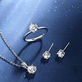 莫桑石項鍊+925純銀耳環(三件套)-1ct經典六爪鑲嵌女飾品74an32{附GRA證書}[時尚巴黎]