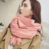 圍巾女韓版百搭披肩學生日系小清新長款原宿英倫 沸點奇跡