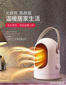 智慧省電取暖器迷你靜音小太陽制熱節能電取暖家用暖腳神器制暖機宿舍學生wywy