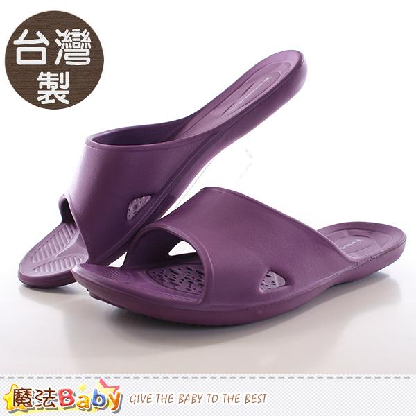 成人女款室內拖鞋(2雙一組) 台灣製減壓舒適拖鞋 魔法Baby