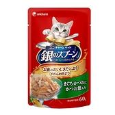 銀湯匙餐包鮪魚+鰹魚+柴魚片(60克x12包/盒)
