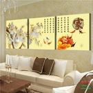 【優樂】無框畫裝飾畫客廳走廊三聯壁畫沙發背景掛畫白玉蘭花