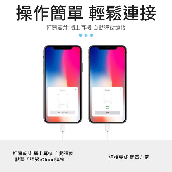 iPhone Lightning轉3.5 音源線 蘋果轉接線 轉3.5mm 蘋果耳機轉接線