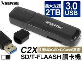 C2X  SD/T-FLASH USB 3.0高速迷你讀卡機