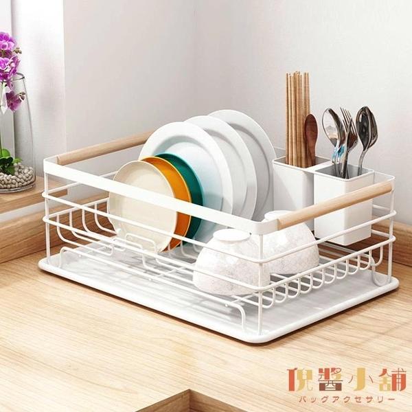 瀝水碗架廚房瀝碗架家用放碗水槽置物架【倪醬小鋪】