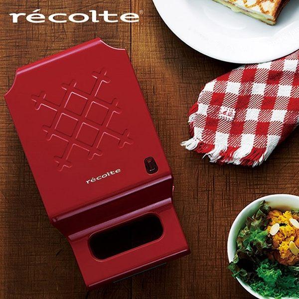 recolte 日本麗克特Quilt 格子三明治機 甜心紅 RPS-1 ★附贈33道精緻食譜★
