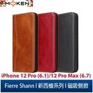 【默肯國際】 Fierre Shann 新西槍系列 iPhone 12 Pro/12 Pro Max錢包式磁吸側掀 手工真皮皮套 立架插卡