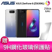 分期0利率 ASUS ZenFone 6 ZS630KL 8G/256G 180度翻轉鏡頭智慧型手機 贈『9H鋼化玻璃保護貼*1』