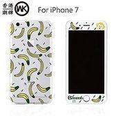 WK Design香港潮牌 美萊手機殼保護貼套組(iPhone 7)