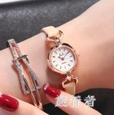 女士手錶 2018新款潮流時尚小表盤簡約大氣防水學生石英表 BF7815【旅行者】