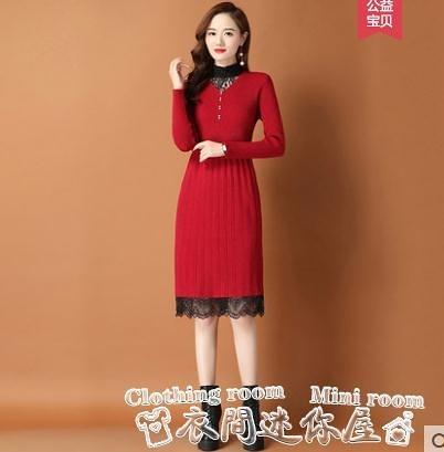 新款洋裝連身裙女秋冬長款過膝配大衣2021冬季新款加絨加厚針織女士打底裙 衣間迷你屋