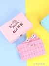 麻將戶外旅行宿舍娛樂小型手搓家用牌  【全館免運】