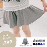 *蔓蒂小舖孕婦裝【M2812】*台灣製.5色素面傘狀棉質褲裙.瑜珈腰圍