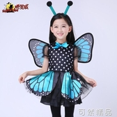 哈羅威萬聖節cosplay女童演出服裝派對兒童舞台精靈蝴蝶裙帶翅膀 可然精品
