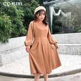 中大尺碼 花苞長袖洋裝~共兩色 - 適XL~4L《 67111L 》CC-GIRL