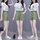 套裝套裝女夏兩件套韓版洋氣鬆緊高腰顯瘦套裝95棉印花上衣學生女短褲 快速出貨