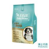 博士巧思 機能保健 大型犬(關節強化配方) 15kg(A831B28)