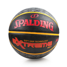 SPALDING SGT-Rubber 籃球 (7號球 NBA 斯伯丁≡體院≡ SPA83500