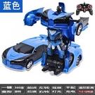 變型機器人 遙控汽車新款警察男生機器人變型超大兒童小男孩變身玩具