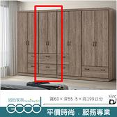 《固的家具GOOD》526-8-AM 樂比60公分二抽衣櫥/2尺衣櫃(073)