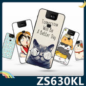 ASUS ZenFone 6 ZS630KL 彩繪Q萌保護套 軟殼 卡通塗鴉 超薄防指紋 全包款 矽膠套 手機套 手機殼