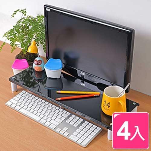 【方陣收納】高質烤漆金屬桌上螢幕架/鍵盤架RET-125(黑色4入)