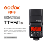 ◎相機專家◎ Godox 神牛 TT350O TTL機頂閃光燈 Olympus 2.4G TT350 X1 送柔光罩 公司貨