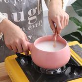 小奶鍋陶瓷迷你家用不黏鍋煮粥泡面熱牛奶嬰兒寶寶輔食單柄燉砂鍋    汪喵百貨
