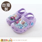 女童鞋 台灣製冰雪奇緣正版水陸輕便鞋 魔法Baby